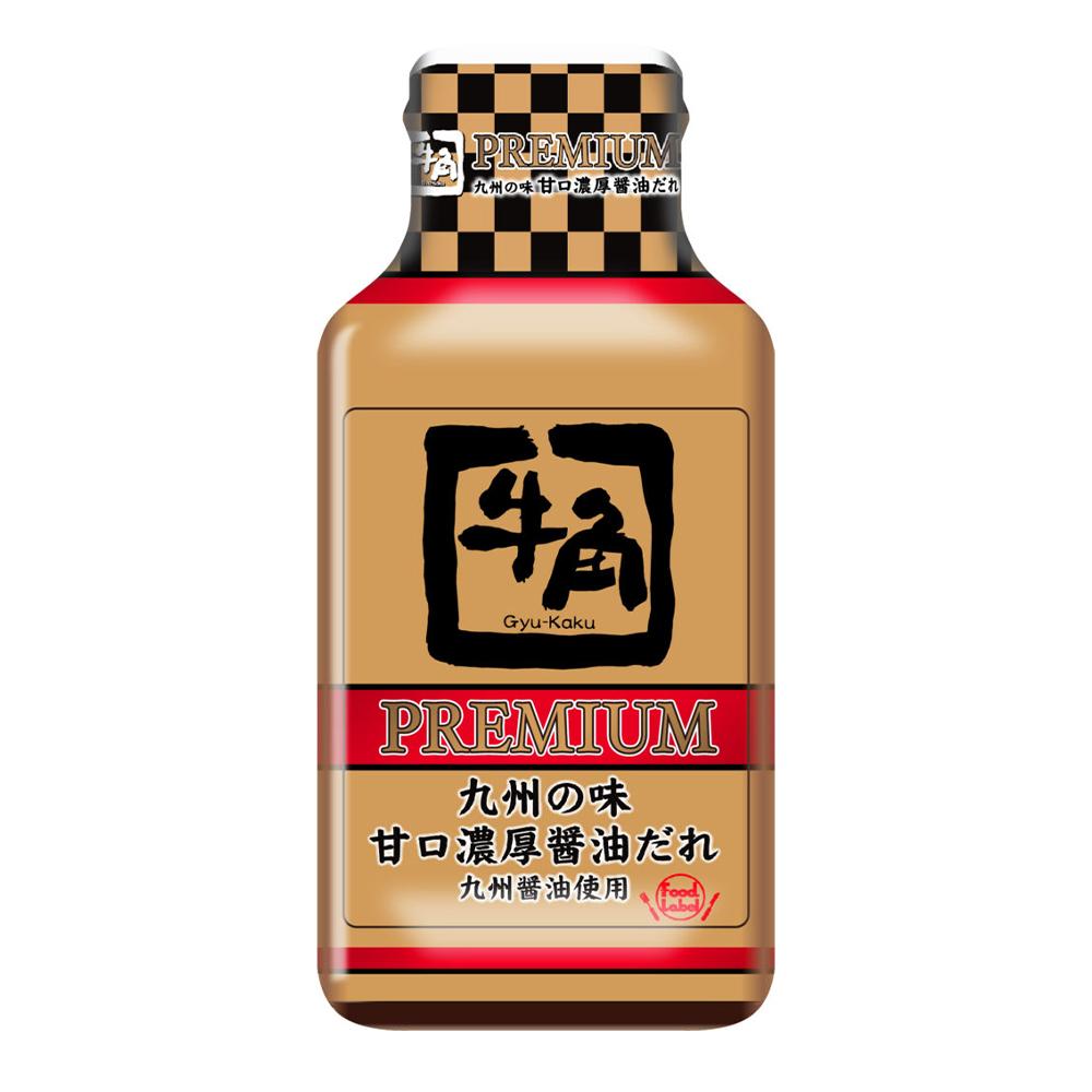 牛角PREMIUM九州甘口濃厚醤油だれ
