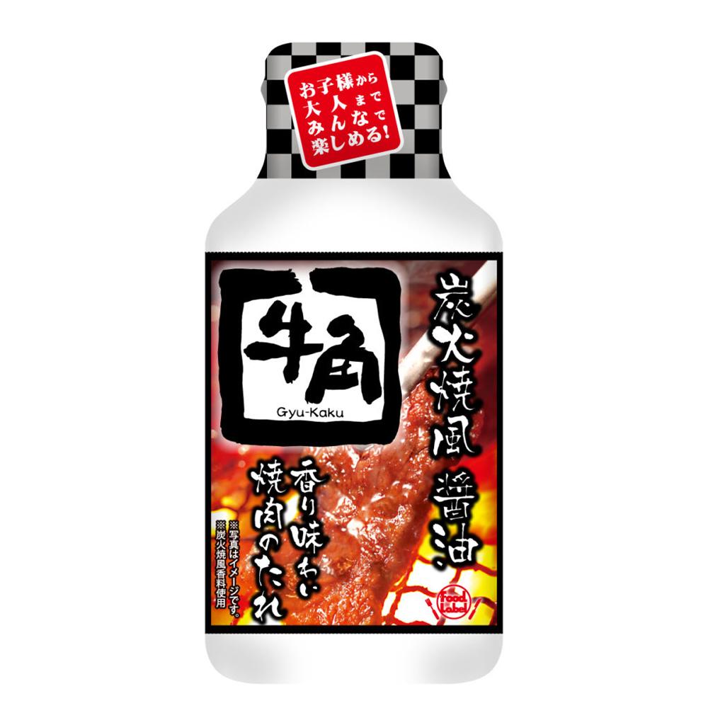 牛角香り味わい焼肉のたれ炭火焼風醤油