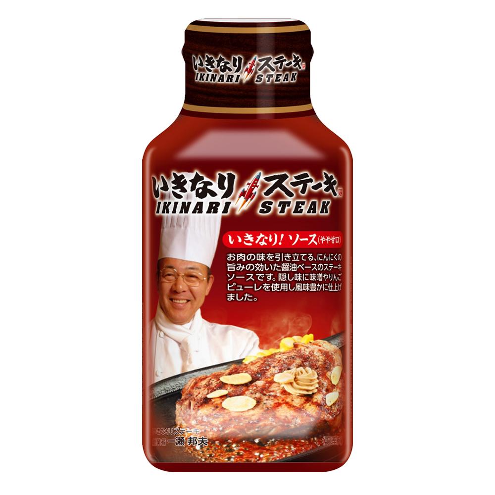 いきなり!ステーキ いきなり!ソース